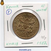 Кения 10 центов 1987 года.