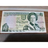 Джерси 1 фунт 1993