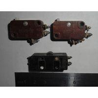 Кнопка В601-2С , Д70 ( СССР советский переключатель выключатель )