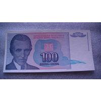 Югославия  100 динар 1994г. состояние. распродажа