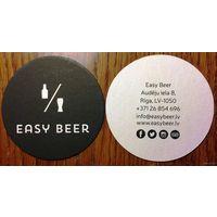 Подставка под пиво Easy Beer /Латвия/