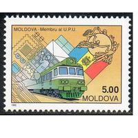 Молдавия член ВПС Молдова 1992 год ** Электровоз Железная дорога