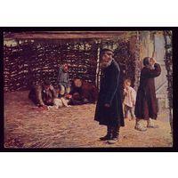 1932 год Н.Орлов Порка крестьянина