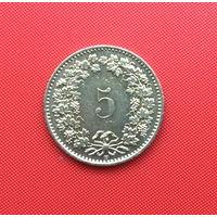 Швейцария, 5 рапеннов 1990 г. Распродажа!