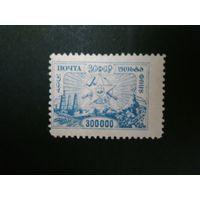 Закавказская республика 1923г.