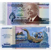 Камбоджа. 1000 риелей (образца 2012 года, P63, UNC)