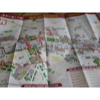 Карта экскурсионного автобусного маршрута - Париж