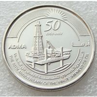 """Объединенные Арабские Эмираты. 1 дирхам 2012 год KM#102  """"50 лет экспорту нефти"""""""