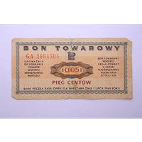 Польша, Товарные боны 0,05 доллар 1969 год.