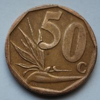 50 центов 2009 ЮАР