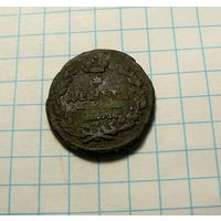 Деньга 1819