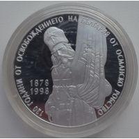 Болгария 10 000 лева 1998 года. 120-летие независимости Болгарии. Каталог Краузе KM# 234. Серебро 23,33 грамм 925 проба. Пруф. Тираж 15 тыс. шт. Редкая!