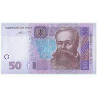 Украина 50 гривен 2014 год. (Гонтарева)