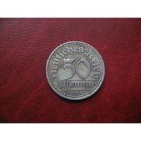 50 пфеннигов 1920 год А Германия