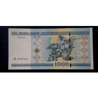1000 рублей 2000 год серии ЛА ЛБ ЛВ
