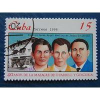 Куба 1998г.