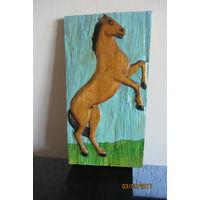 Лошадь или конь 50*25*2.5