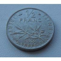 1/2 франка Франция 1965 г.в. KM# 931.1, 1/2 FRANC, из коллекции