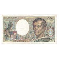 Франция 200 франков 1990 года. Тип P 155d. Подпись D. Bruneel, B. Dentaud and A. Charriau. Редкая! Состояние VF!