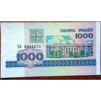 Беларусь, 1000 рублей 1998 год