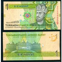 Туркменистан 1 манат 2012 UNC