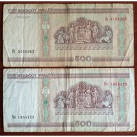 Беларусь 500 рублей 2000 Пг+Пк