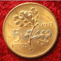 7769:  5 курушей 1971 Турция