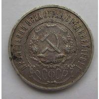 1922 г. 50 копеек. ПЛ N3