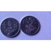 Армения 5 драм 1994г. алюминий. состояние. распродажа