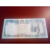 Афганистан 10000афгани 1993г.
