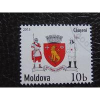 Молдавия 2015г. Герб.
