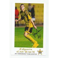 Edgars Gauracs(Шериф Тирасполь, Молдова). Живой автограф на фотографии.