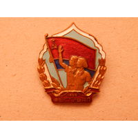 Знак-Фестиваль-1956 год (Азербайджан)