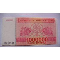 Грузия 1000000 лари 1994г. распродажа