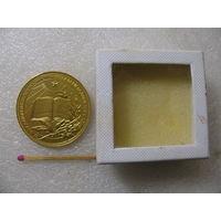 Медаль школьная БССР. золотая в коробке. диаметр 40 мм.