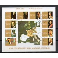 Европейские монархи ОАЭ 1972 год 1 б/з сувенирный лист из 16 марок