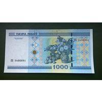 1000 рублей  серия КБ (UNC)
