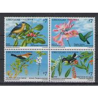 Уругвай Птицы 1999 год чистая полная серия из 4-х марок в квартблоке