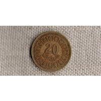 Тунис 20 миллим 1960(Qu)