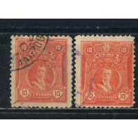 Перу 1925 Исторические личности А.Легии #206