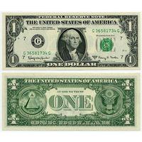 США. 1 доллар (образца 1963 года, 1963A, G, Иллинойс, P443b, UNC)