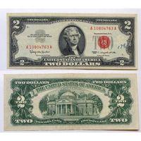 2 доллара США, 1963