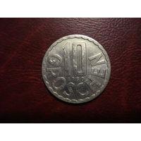 10 грошей 1980 года Австрия