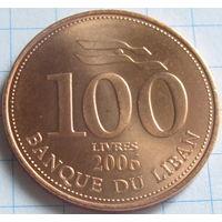 1к Ливан 100 ливров 2006 В КАПСУЛЕ распродажа коллекции