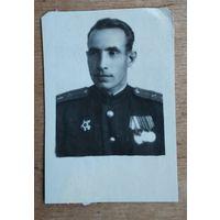 Фото военного с наградами. 4.5х6.5 см