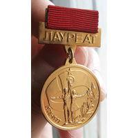 Лауреат Первый всесоюзный фестиваль самодеятельного художественного творчества трудящихся.1975-1977