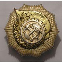 Супер Скидка ! Албания, Орден Труда 2 Степени