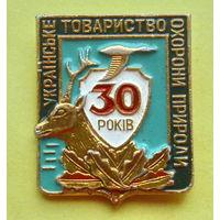 Украинское общество Охраны природы. 30 лет. 675.