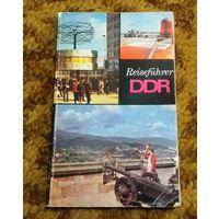 Reisefuhrer DDR (путеводитель по ГДР)