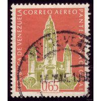 1 марка 1960 год Венесуэла Национальный пантеон 1325